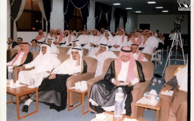 إحدى محاضرات الدكتور / غيثان جريس – إدارة الدكتور / صالح عون الغامدي …