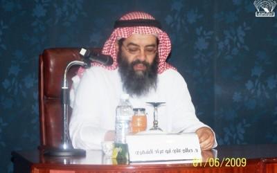 محاضرة د. سعيد القرني
