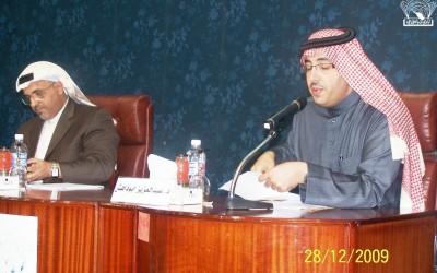 محاضرة د. زيد الفضيل ملامح وآليات المشهد الثقافي