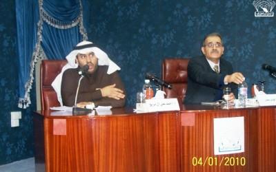محاضرة د. صالح رمضان النص الأدبي