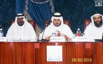محاضرة الأمن الفكري د. صالح أبوعراد