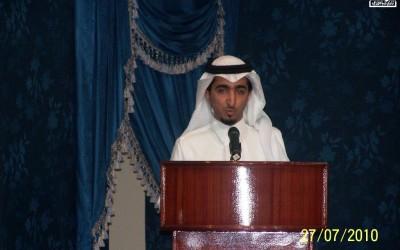 محاضرة د. عبدالرحمن الزامل