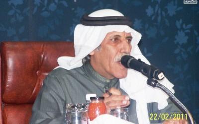 محاضرة د. سلطان القحطاني