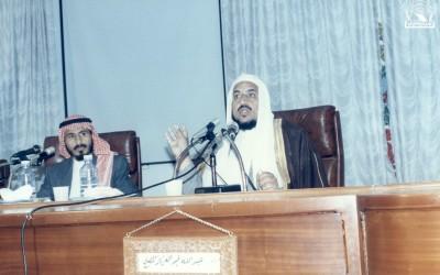 محاضرة : د. عبد الله المصلح – د. علي الحجري ..