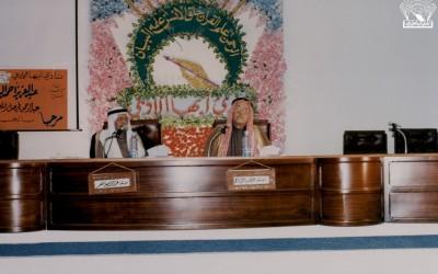 محاضرة : عبد العزيز أحمد الرفاعي – عبد الرحمن فيصل العمر .