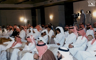 من محاضرة الدكتور / محمد عبده يماني .