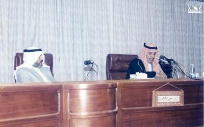 محاضرة للدكتور / محمد بن مريسي الحارثي .