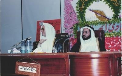 محاضرة للدكتور / عبد القدوس أبو صالح – د. عبد الله أبو داهش ..