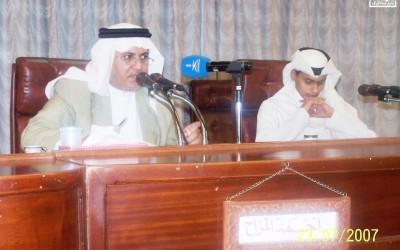 محاضرة للدكتور أحمد المزاح ومصطفى عسيري 9-7-1428