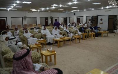 محاضرة عن اليوم الوطني الخامس والثمانين – د. أحمد التيهاني – د. مريم الغامدي :