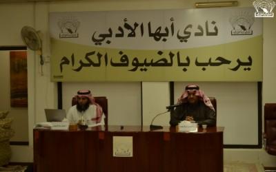لقاء مع الأستاذ / فيصل الشويش من منظومة المعلومات وتوقيع اتفاق تعاون بين الدار والنادي :