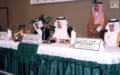 أحد مؤتمرات رؤساء الأندية الأدبية في أبها برعاية الأمير / خالد الفيصل …