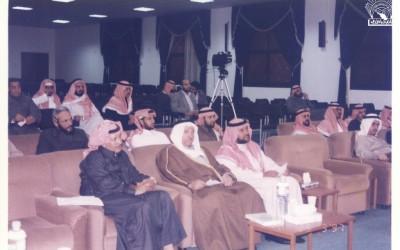 محاضرة : د. أحمد يسري – تقديم : أحمد عبد الله التيهاني …
