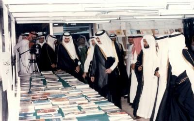 الأمير الراحل / فيصل بن فهد بن عبد العزيز يرعى المؤتمر السابع لرؤساء الأندية الأدبية في مكة في