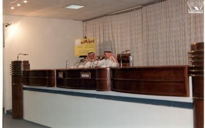 محاضرة : ( لامية كعب بن زهير ) – د. أحمد عبد الله النعمي – إدارة / أحمد التيهاني …