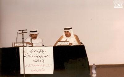 النباتات العطرية السامة في المملكة – د. سالم جابر القحطاني ..