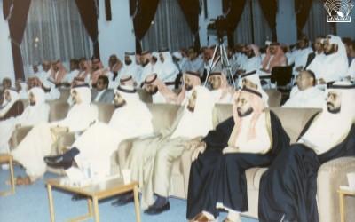محاضرة للدكتور / علي مفرح القحطاني – د. علي عريشي …