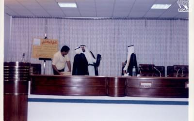 من محاضرة للدكتور / مازن صلاح مطبقاني – إدارة الدكتور / إسماعيل البشري ..