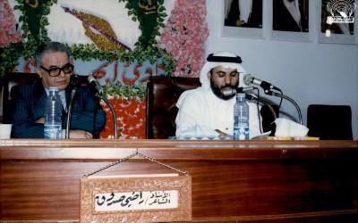 من الأماسي الشعرية : الشاعر / راضي صدوق – إدارة / علي آل عمر عسيري …