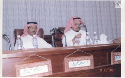 أمسية شعرية للشعراء : – محمد العيد الخطراوي – إبراهيم طالع الألمعي – سعد الهمزاني .