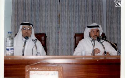 ( لماذا تفشل نظم المعلومات ؟) : محاضرة لـ : د. علي بن سعيد بن مشيط – د. عبد الرحمن فصيّل .