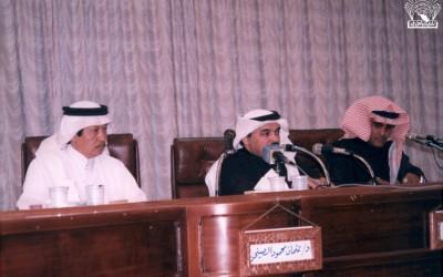 لقاء مع / – د. عثمان الصيني – د. علي سعد موسى – د. عبد الله موسى الطاير .