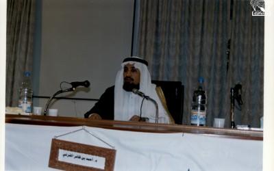 محاضرة – مروان حمود .