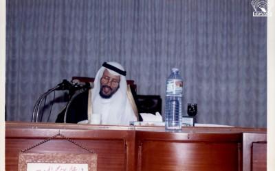 من محاضرة للأستاذ / عبد الله بن محمد الجميعة .