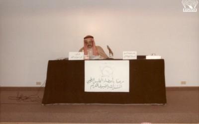 محاضرة للدكتور / محمد سعيد أبو ملحة .