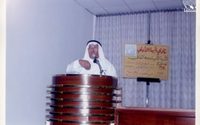 محاضرة للأستاذ / عبد الله محمد الشهيل – إدارة الأستاذ / محمد بن عبد الله الحميد .