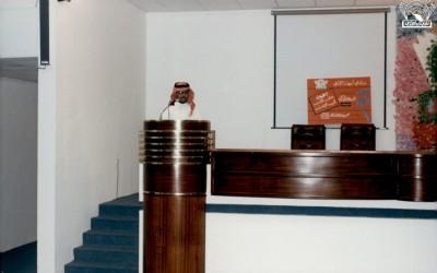 ( أضواء على الأدب في الحساء – أحمد عبد الله المبارك ) : محاضرة لمحمد بن عبد الله المبارك .