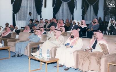 من محاضرة للدكتور / محمود إسماعيل عمار – إدارة الدكتور / عبد الله حامد .