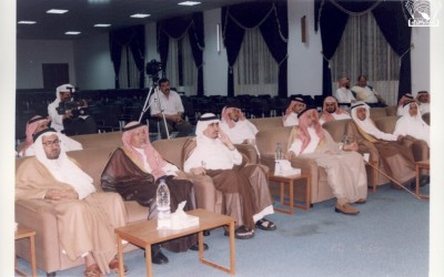 إحدى المحاضرات التي أدارها الدكتور / عبد الله الحميد .