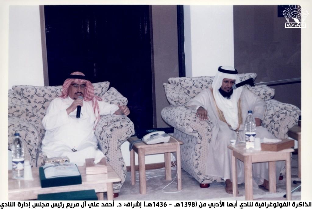 من مسامرة مع الشيخ / عبد المحسن العامر ( مدير فرع هيئة الأمر بالمعروف بعسير) ..