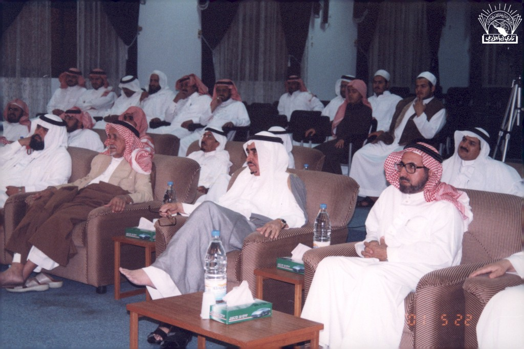 محاضرة للأستاذ / علي بن حسن الأسمري – إدارة د. أحمد يحي آل فايع .
