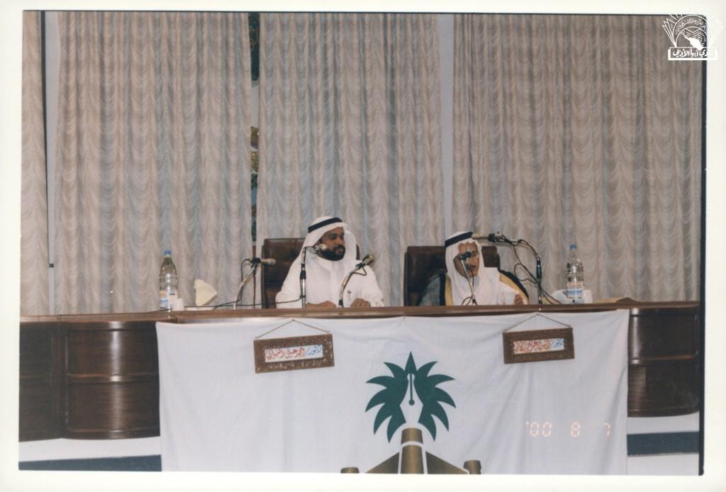 محاضرة للدكتور / راشد عبد العزيز المبارك – إدارة الدكتور / أحمد النهاري .