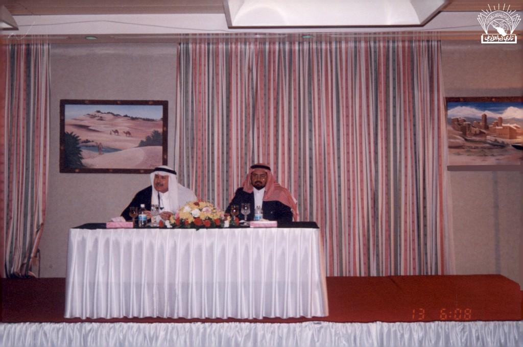 أحد اللقاءات في محافظة خميس مشيط . – د. محمد آل زلفة – د. محمد سعيد الشعفي .