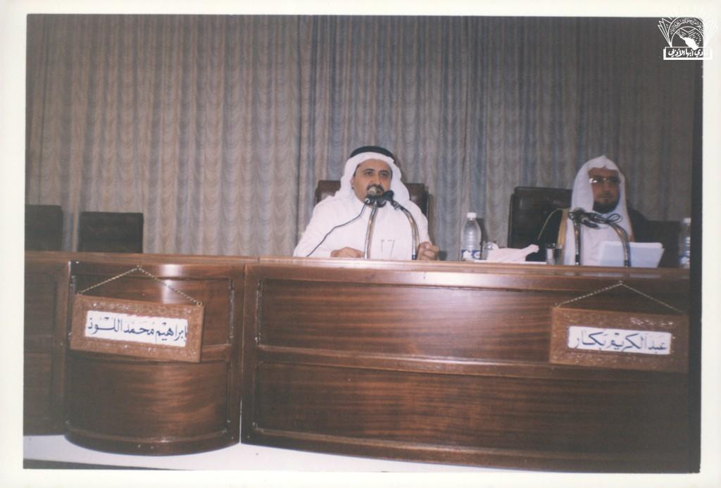 لقاء مع الدكتور / عبد الكريم بكار – أداره الأستاذ / إبراهيم اللوذ .