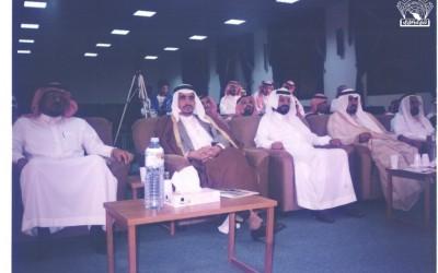 إحدى المحاضرات الصحّية للدكتور / عبد العزيز الخزيم – أ. علي الشهراني .
