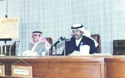 من محاضرة للدكتور / فهد المصيبيح – د . محمد ناجي القحطاني .