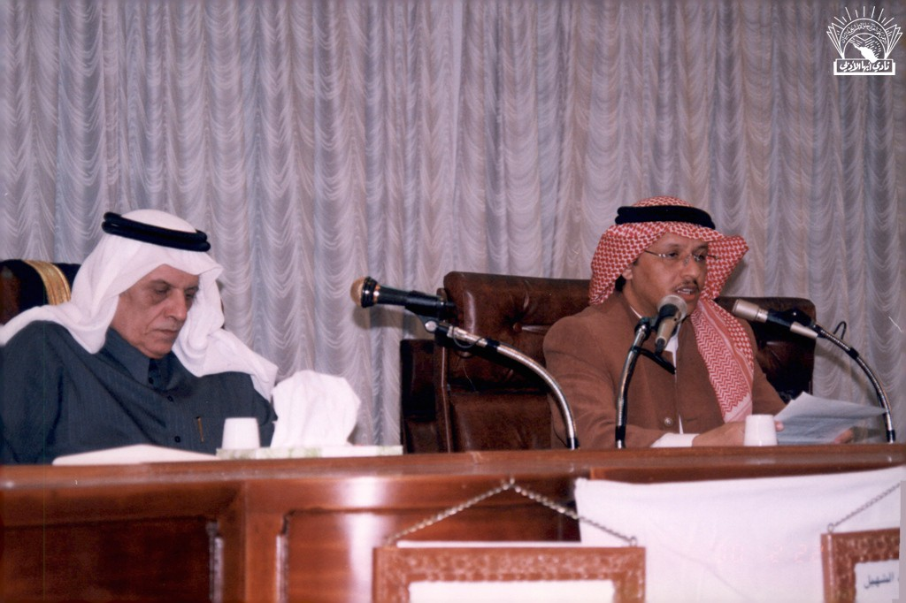 لقطات من أمسية وتكريم الشاعر / علي آل عمر عسيري .