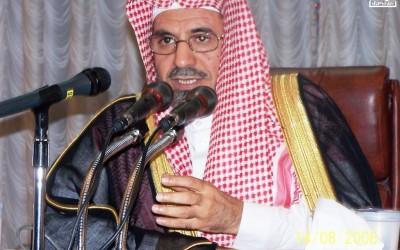 محاضرة رئيس مجلس الشورى 20-7-1427