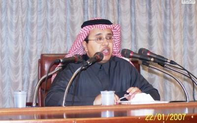 محاضرة حسن عمير 2-1-1428