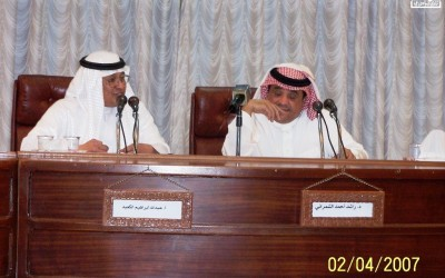 محاضرة أ.راشد الشمراني وعبدالله الكعيد 14-3-1428