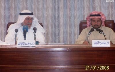 محاضرة د.علي النملة وعامر الشهراني 12-1-1429