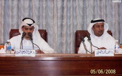 أمسية عبدالرحمن الشمراني ويحيى العلكمي 1-6-1429