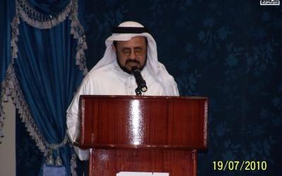 أمسية محمد جبر الحربي