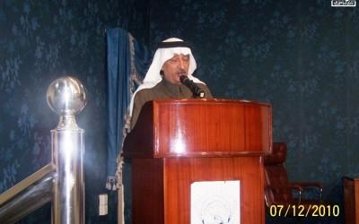 احتفائية الشيخ هاشم