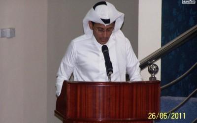 تكريم أحمد عسيري