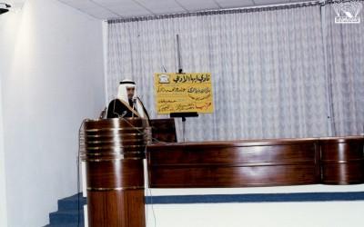 جانب من محاضرة ( الحركة الأدبية في المملكة – د. عبد الله بن عبد المحسن التركي) ، وجانب آخر من مشاركة النادي في الأنشطة الاجتماعية والأمنية …